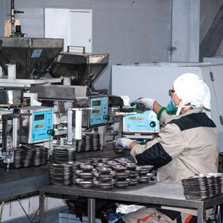Участок порошковой металлургии